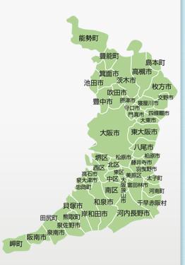 大阪府公立高等学校・支援学校検...